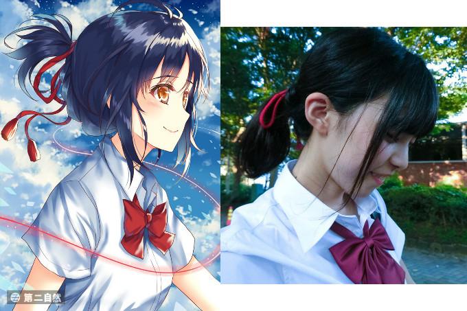 看了《你的名字》,你是否也想用一根日式编绳来定情?