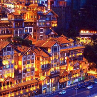 中国移动国际漫游流量包图片